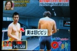 [2006] - Fernsehen - 11