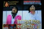 [2006] - Fernsehen - 12