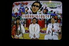 [2006] - Fernsehen - 13