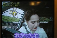 [2006] - Fernsehen - 15