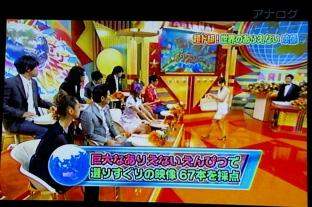 [2010] - Television 1