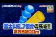 [2010] - Television 4