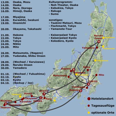 Japan Geländemap 2014 1