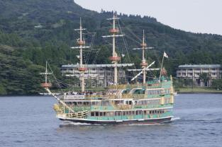 Hakone2014 589
