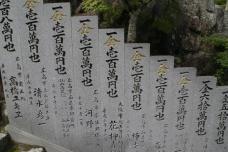 Miyajima2014 360
