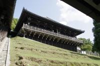 Nara2014 548