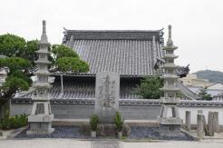 Onomichi2014 279