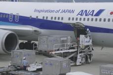 Rückflug2014 022