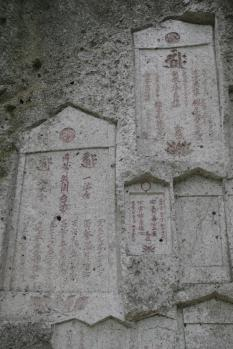 Yamadera2014 199