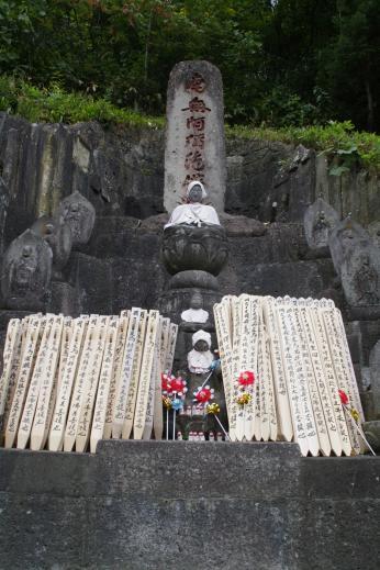 Yamadera2014 259