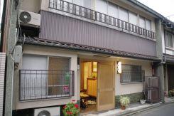 [2014] - Kyoto 2