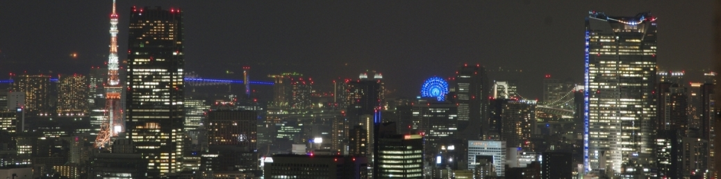 [2014] Tokyo