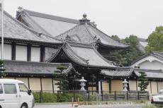 Eingangstor zum Nishi-Honganji