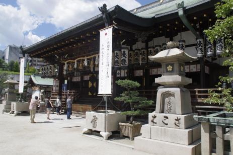 Osaka2014 047