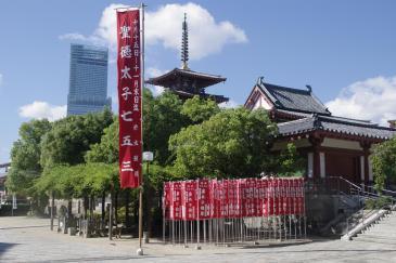 Osaka22014 122