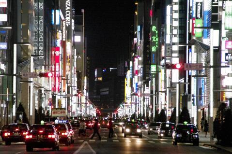 Tokyo22014 1030