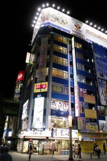 Tokyo22014 1080