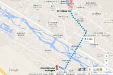 Uotoshi